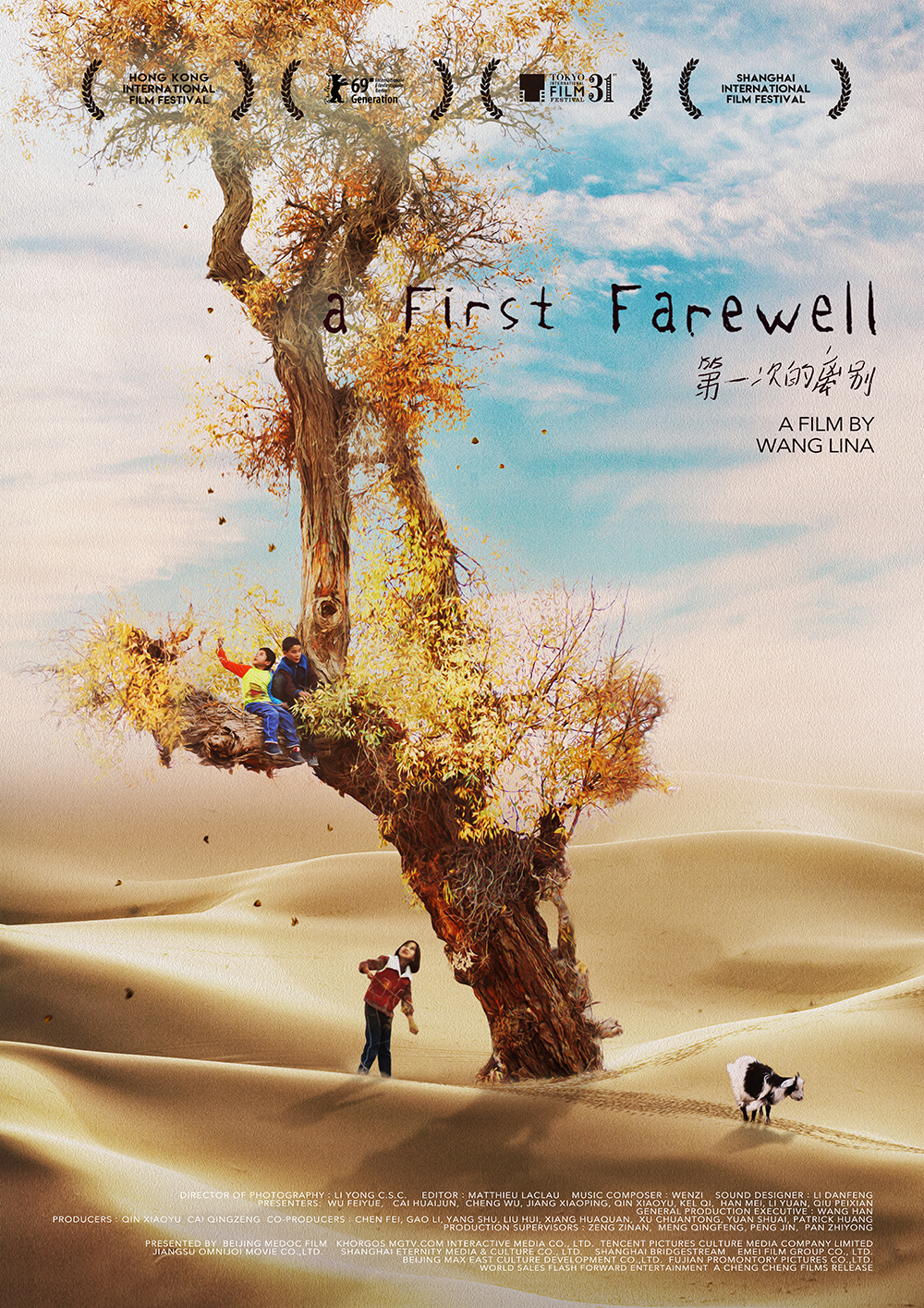 Poster for A First Farewell