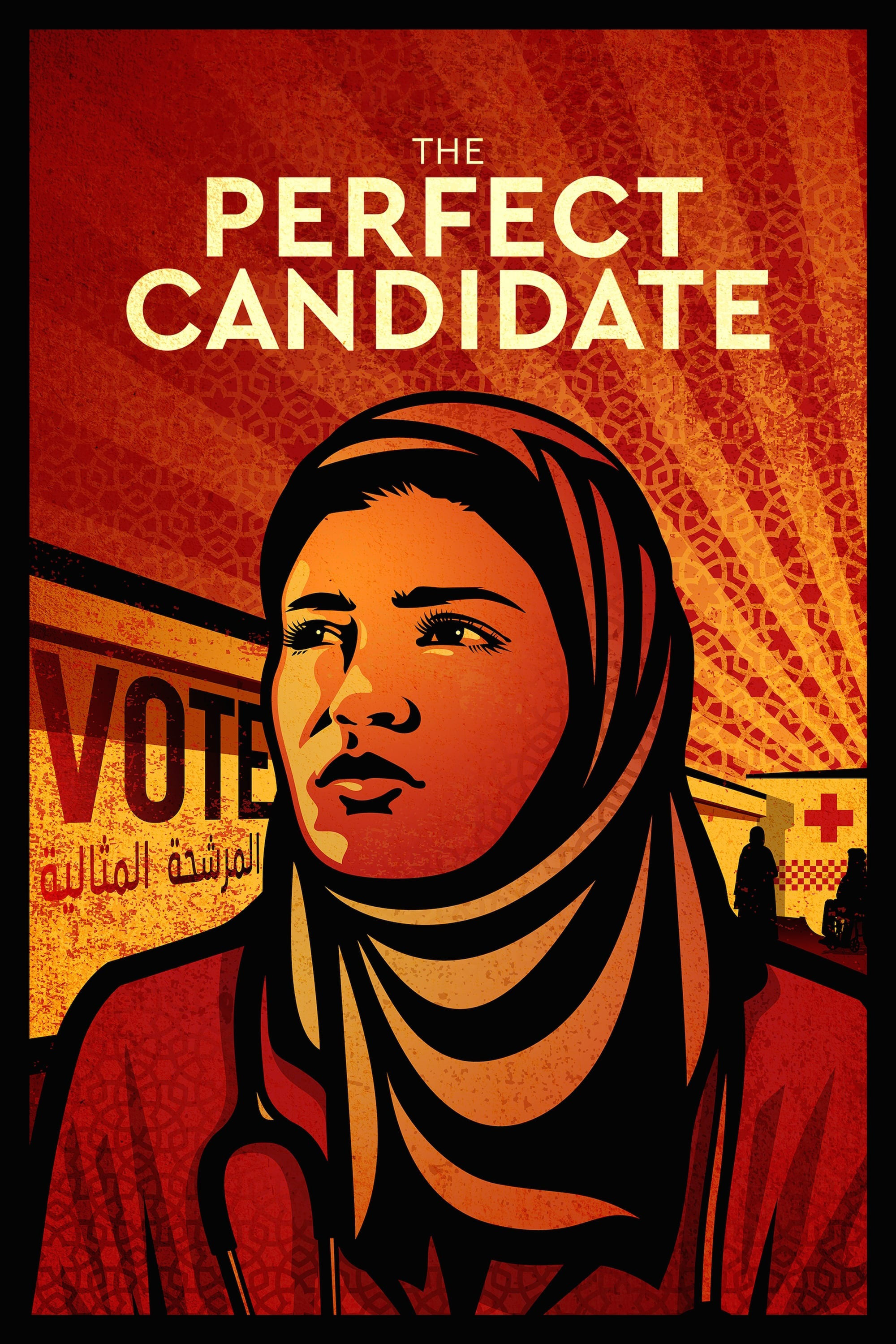Poster for The Perfect Candidate