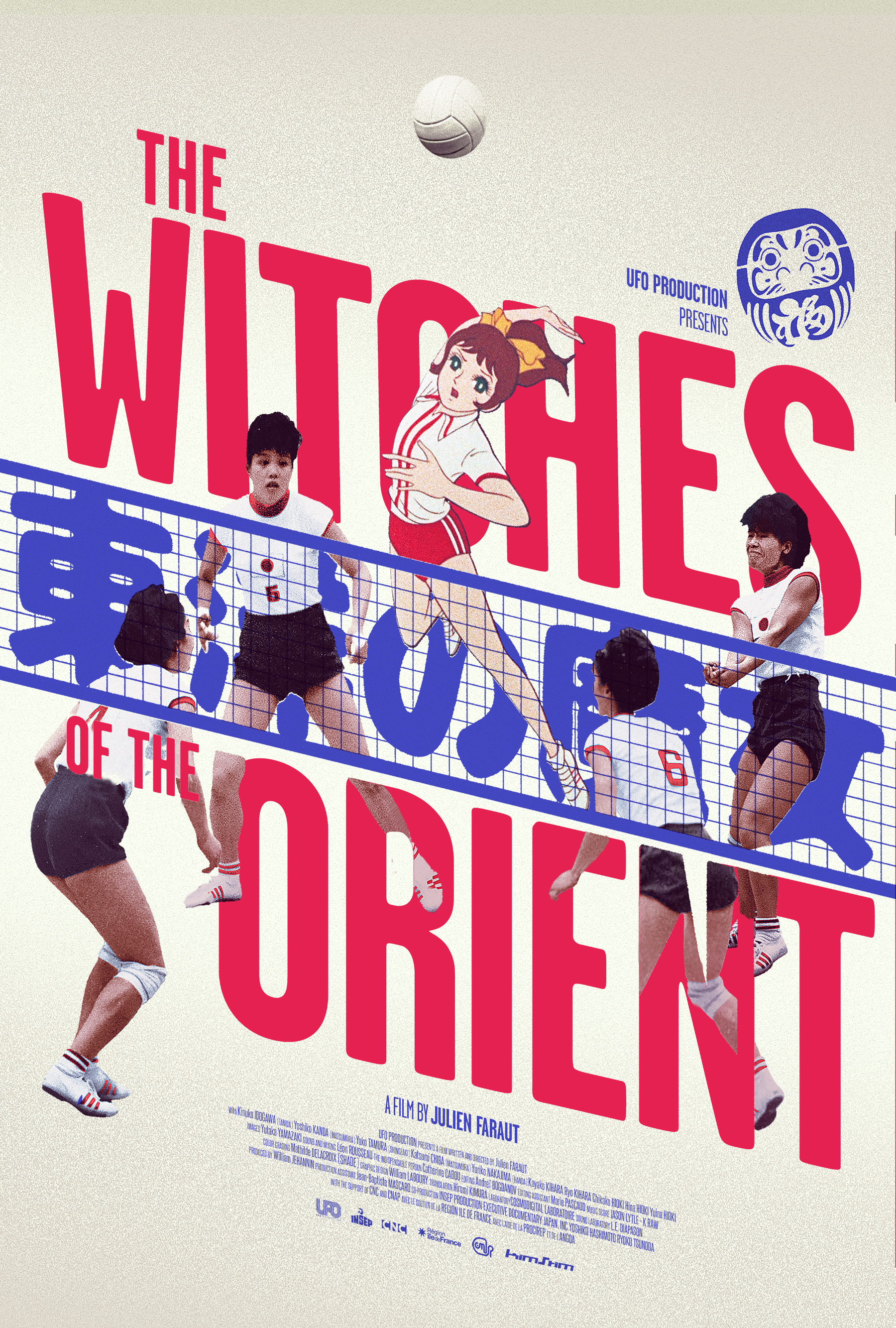 Poster for The Witches of the Orient