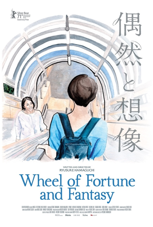 Poster for Wheel of Fortune and Fantasy