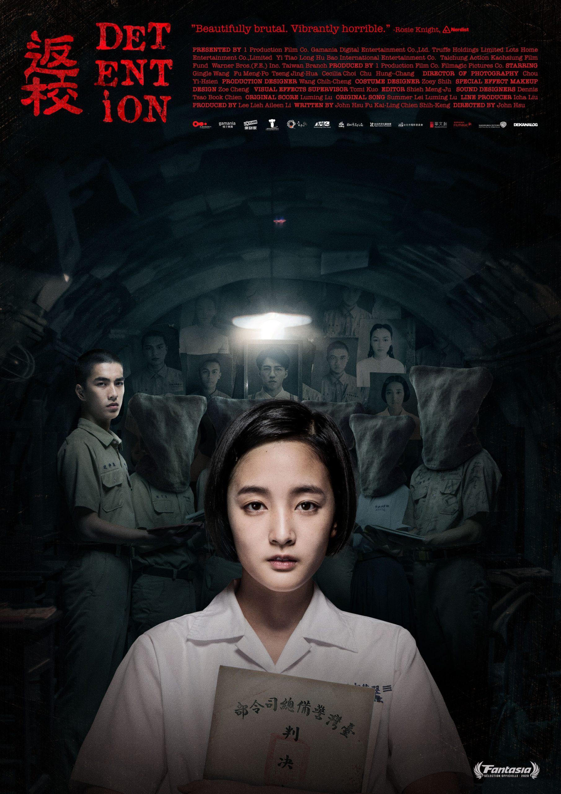 Poster for Detention