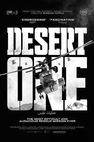 Poster for Desert One