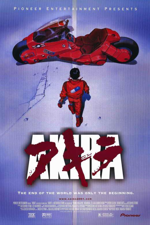 Poster for Akira (1988) 4K Restoration
