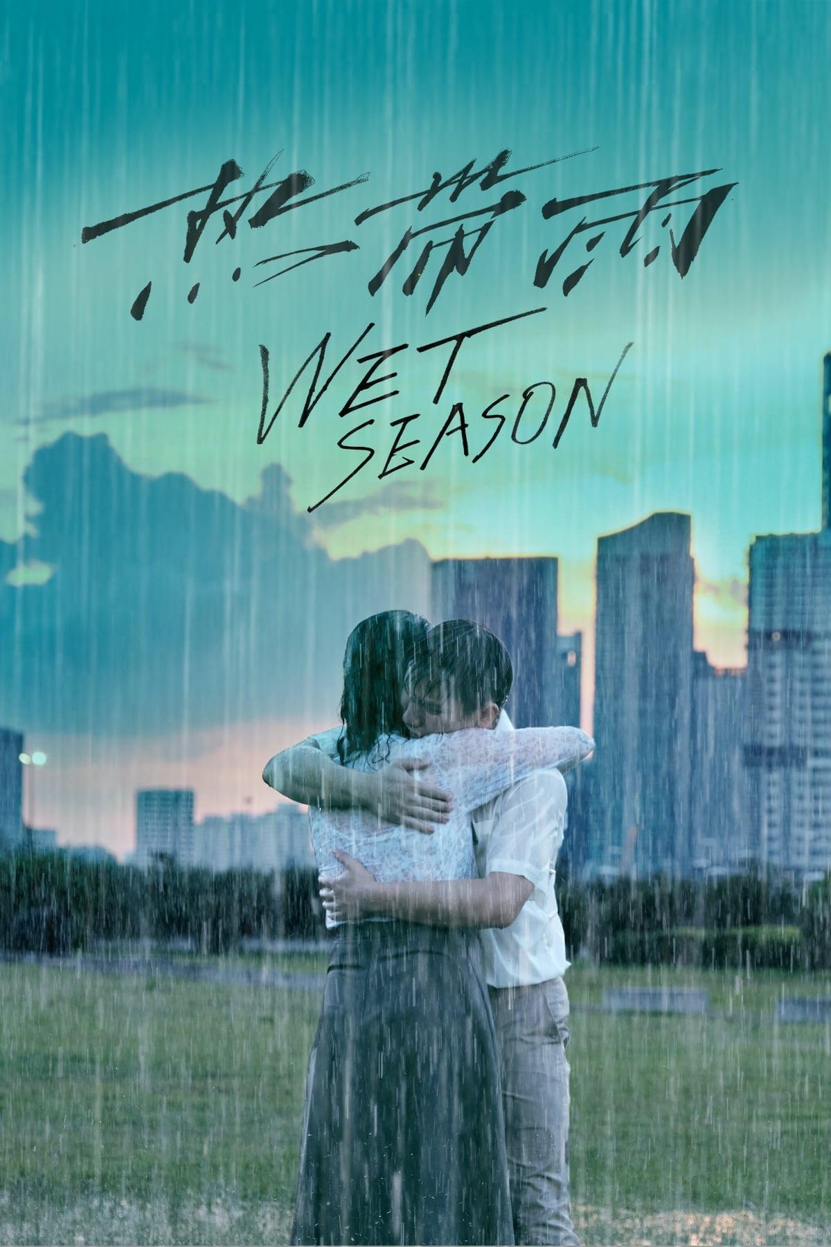 Poster for Wet Season