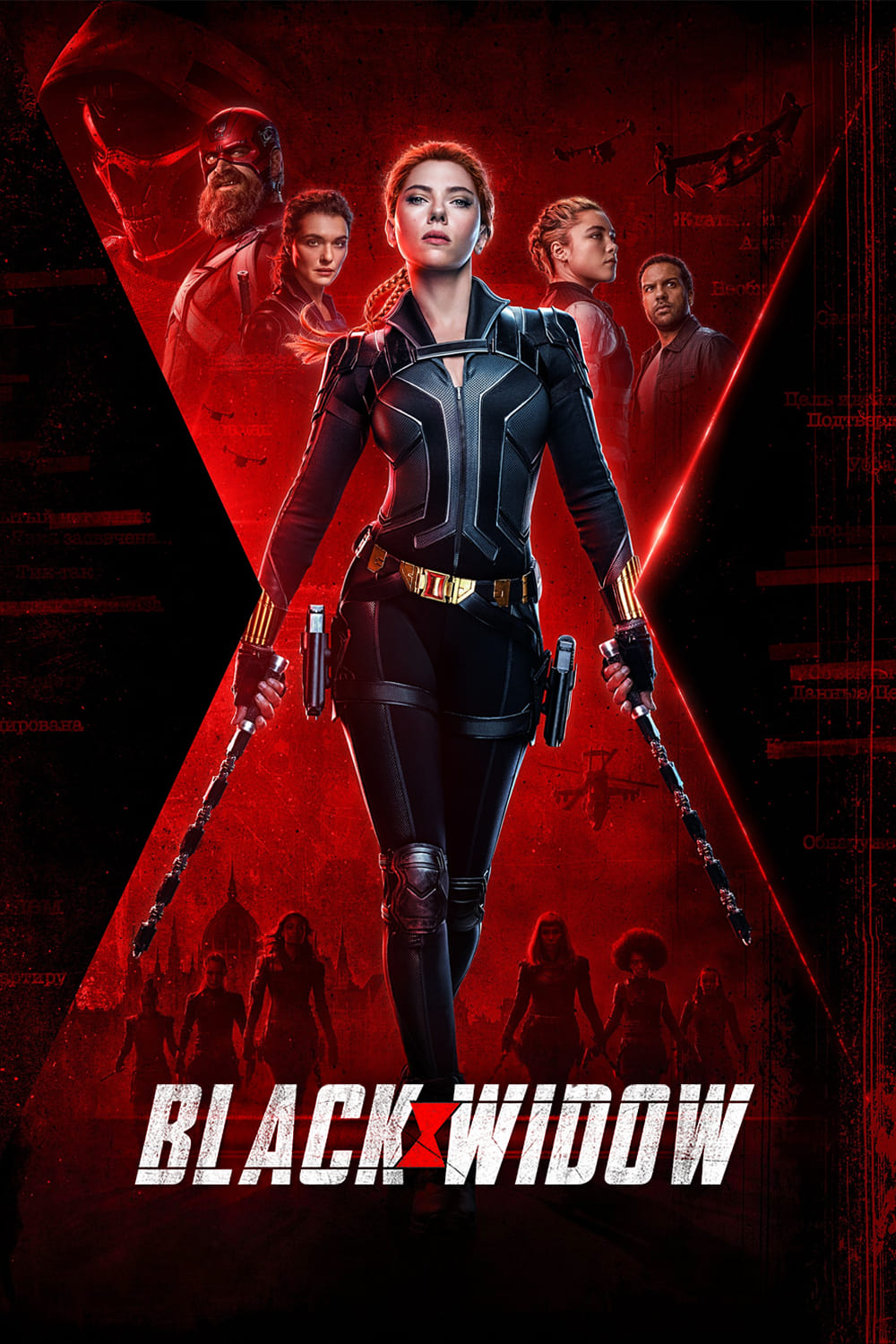 Poster for Black Widow (2021)