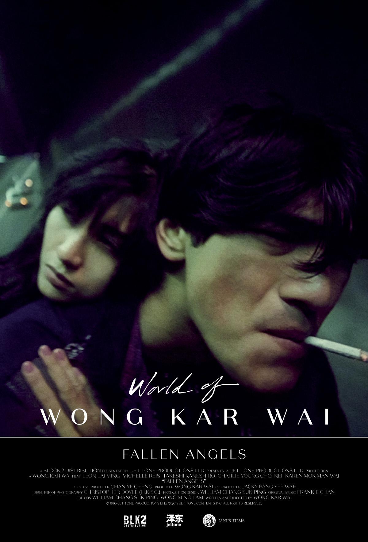 Poster for Fallen Angels (1995)