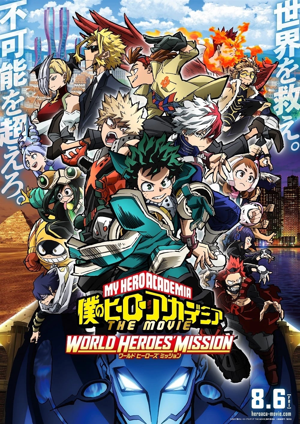 Poster for My Hero Academia: World Heroes' Mission