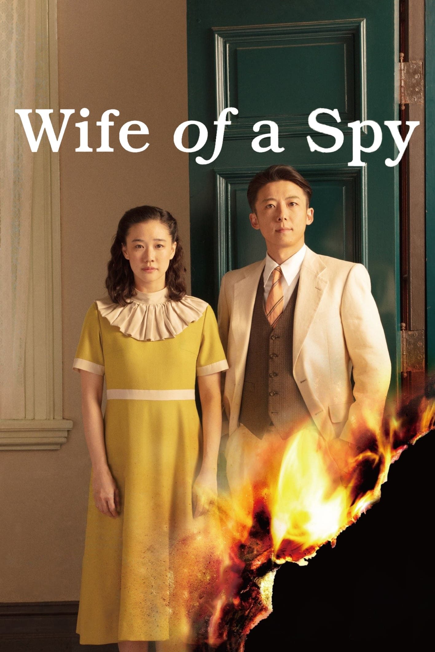Poster for Wife of a Spy