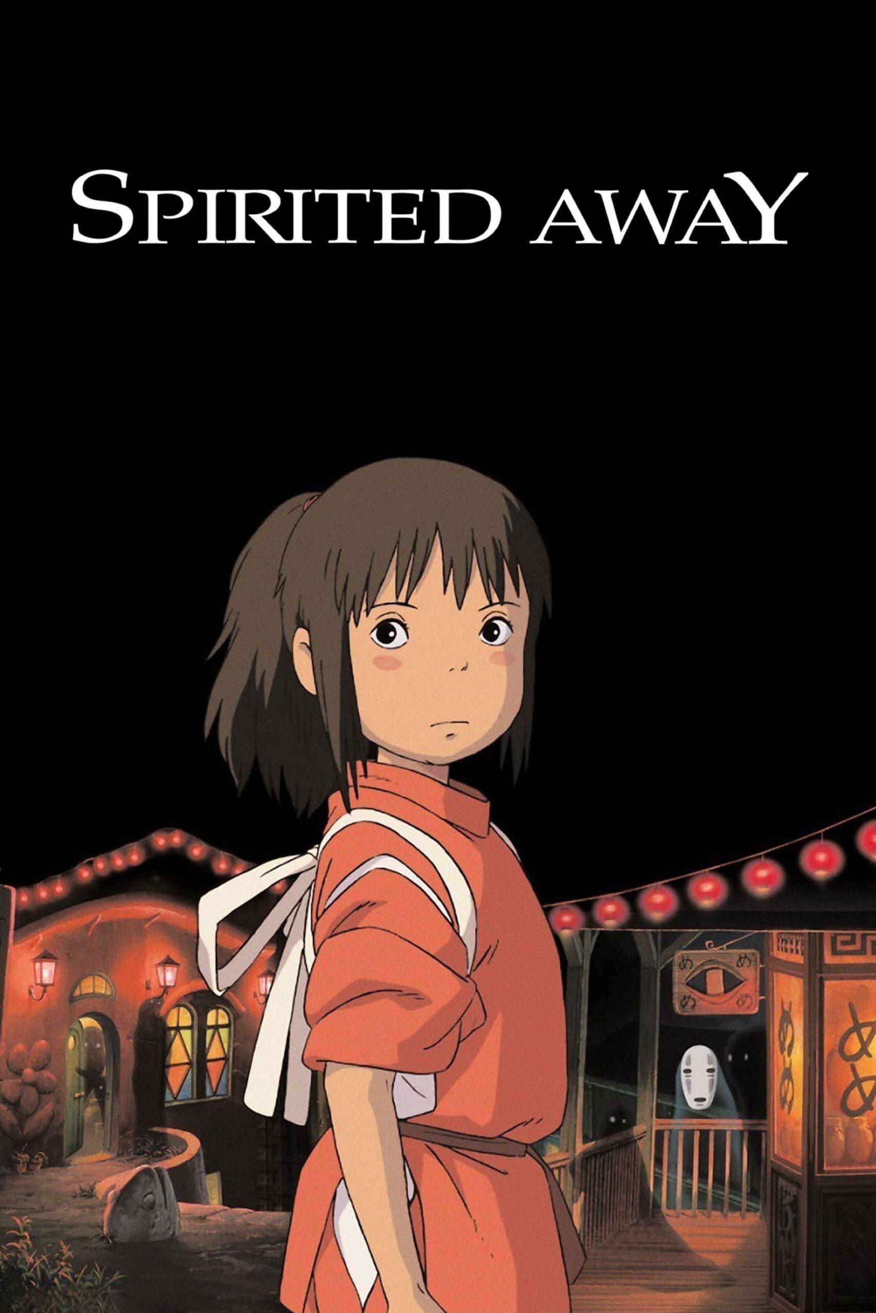 Poster for Spirited Away (2001)