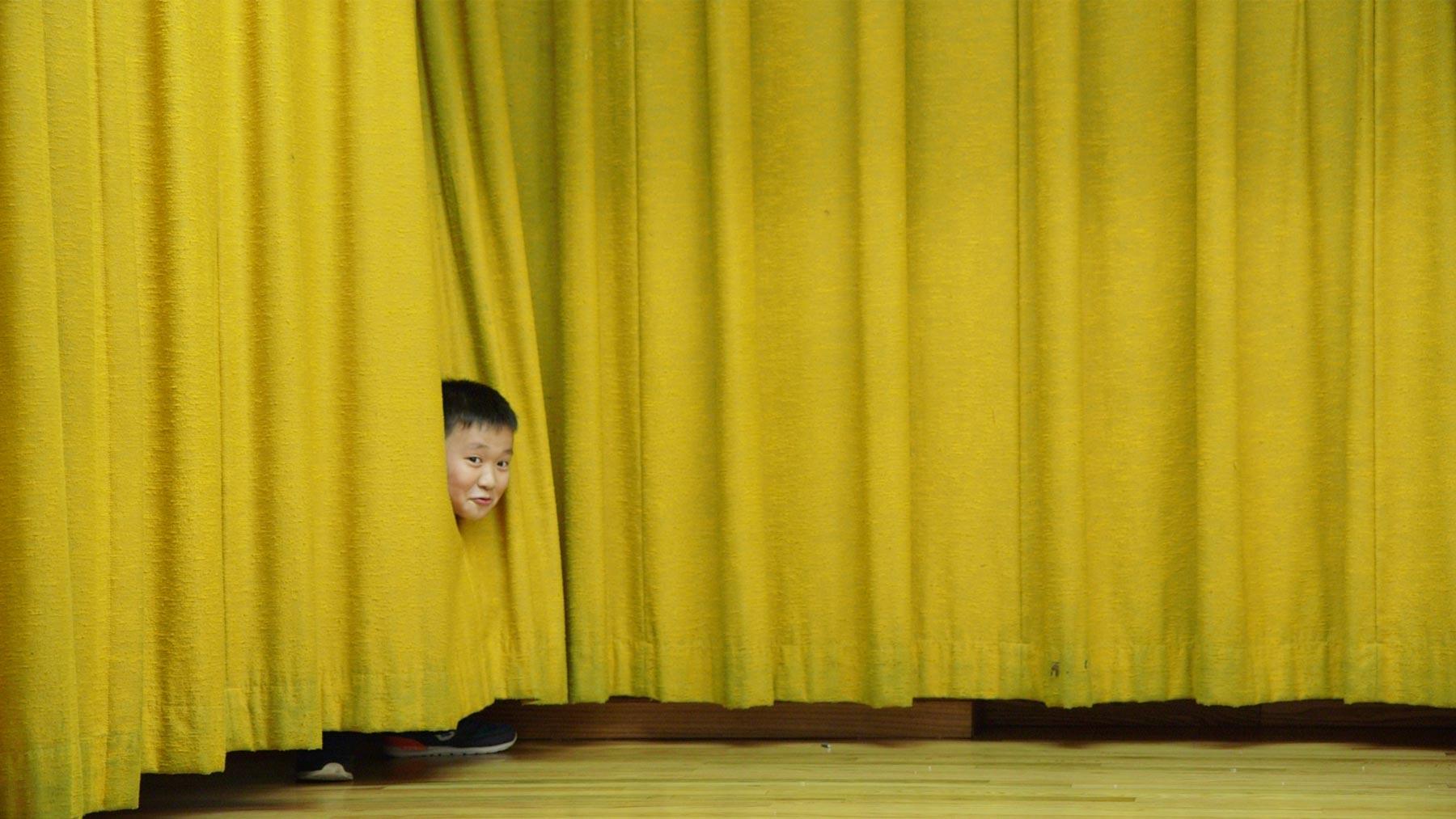 Curtain Up! still