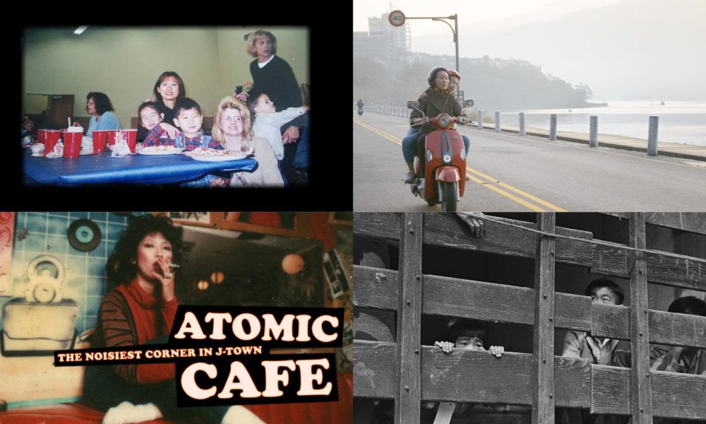 Film Stills from Providence, Sing Me a Lullaby, Atomic Cafe, and Within Their Gates