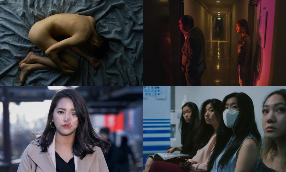 Film Stills from Why Don't You Eat More?, Idol, Lost Face, and Mirror