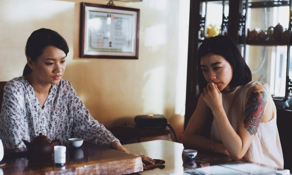Tea Shop film still