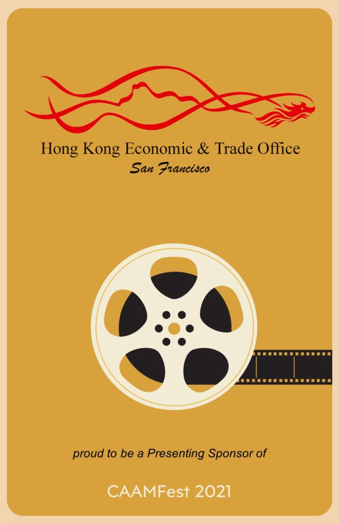 Hong Kong Economic and Trade Office Poster