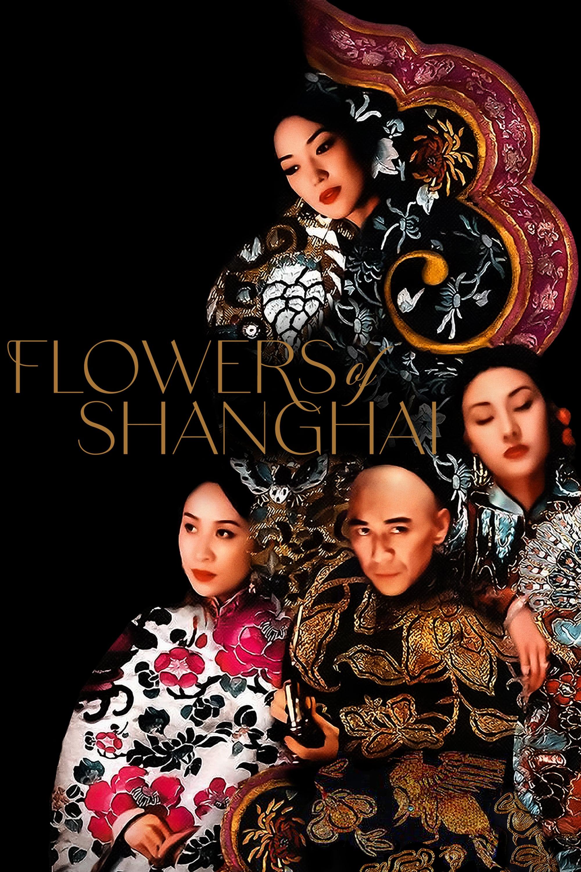 Poster for Flowers of Shanghai