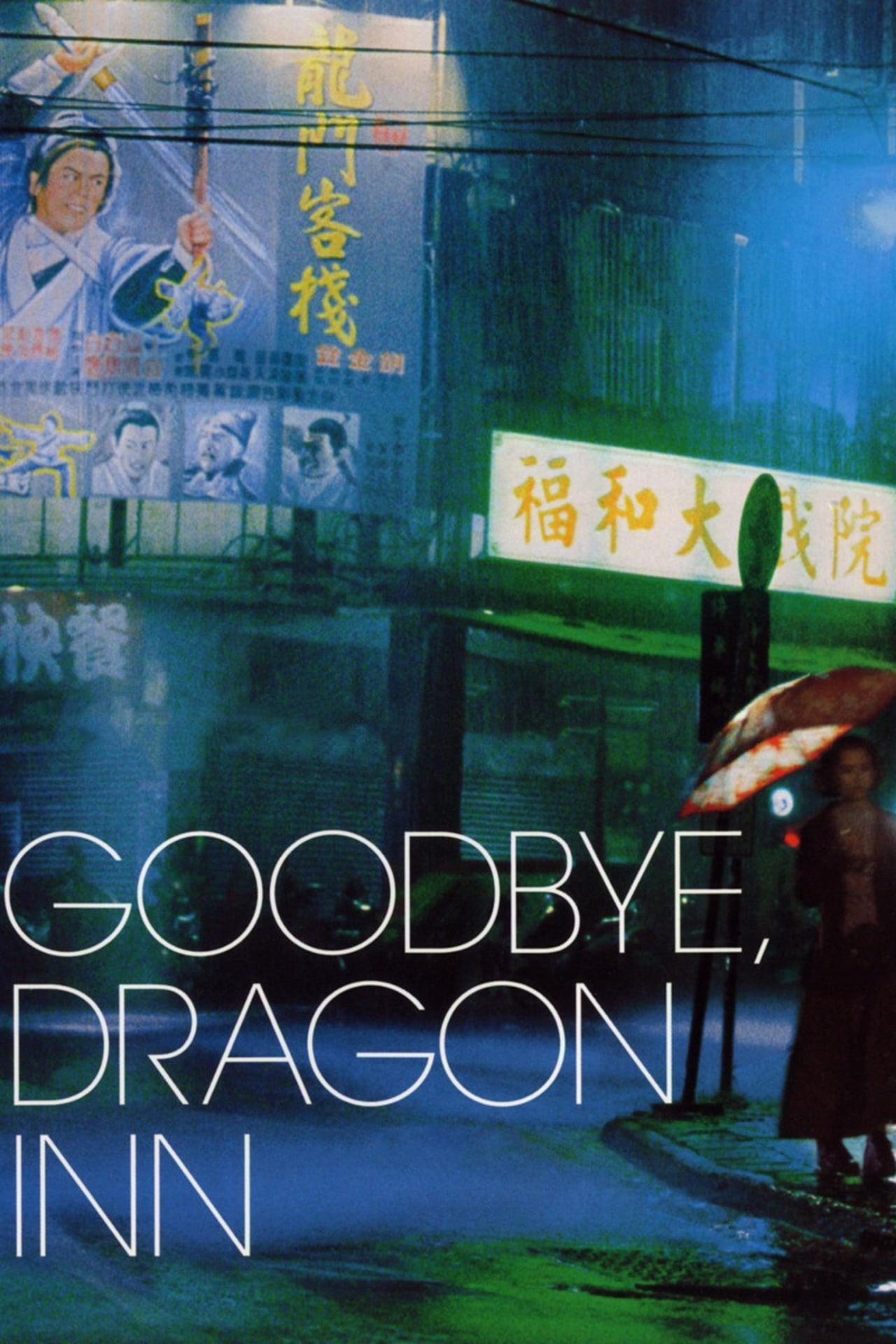 Poster for Goodbye, Dragon Inn