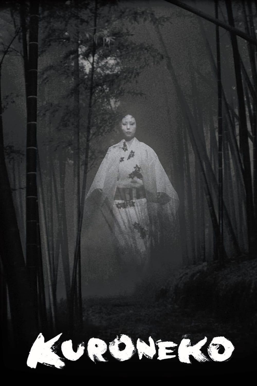 Poster for Kuroneko