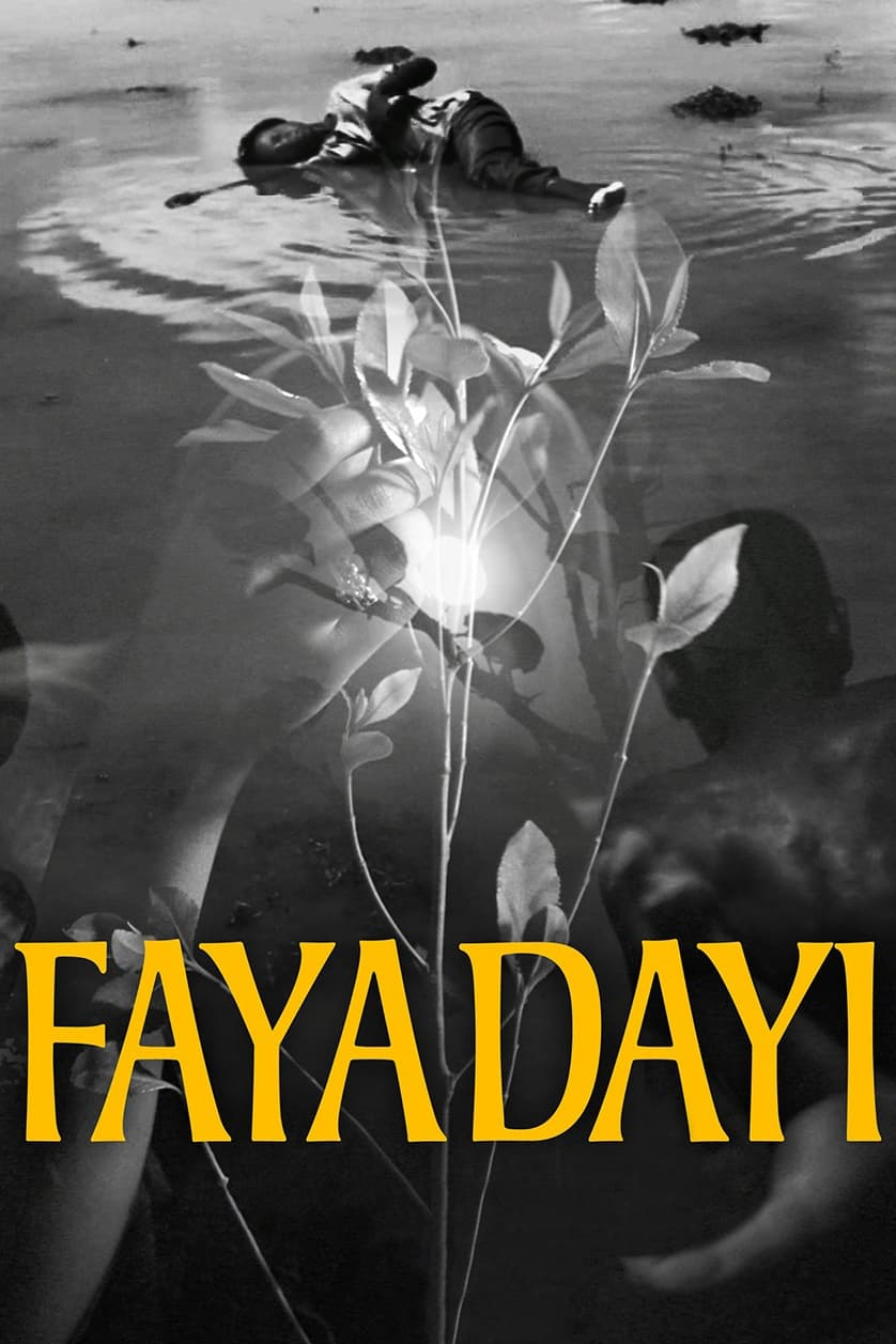 Poster for Faya Dayi (Special Premiere Screening!)