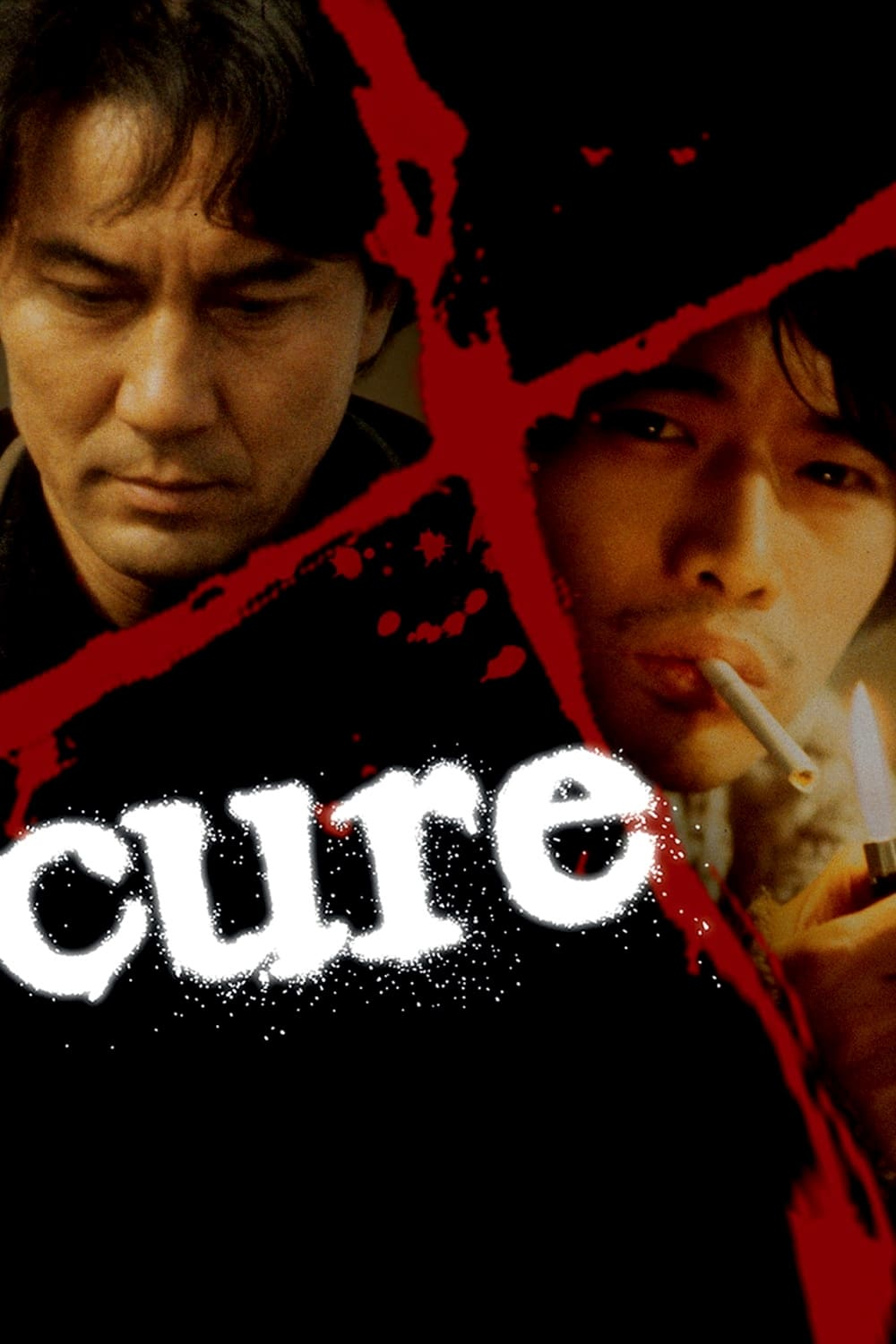 Poster for CURE