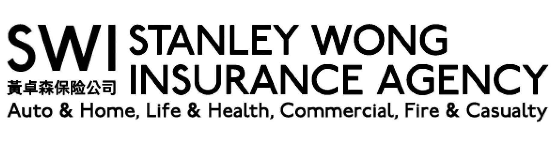 Stanley Wong Insurance Agency logo