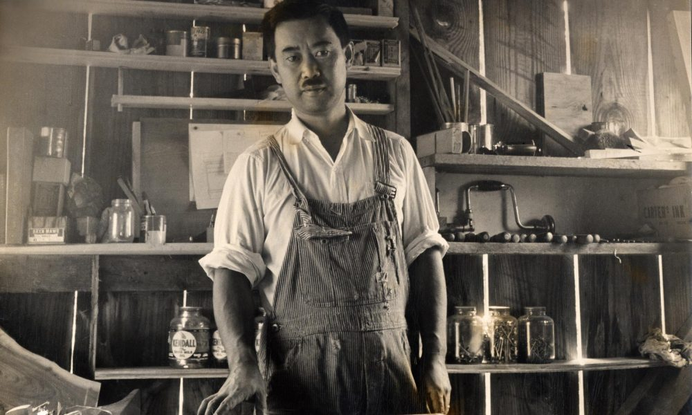 Film still from George Nakashima, Woodworker