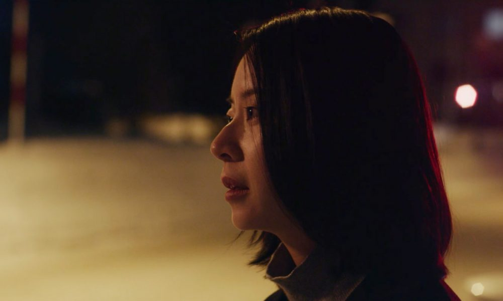 Film Still from Like the Northern Ray
