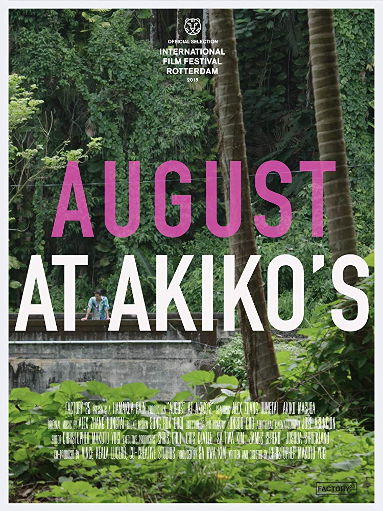 Poster for August at Akiko's