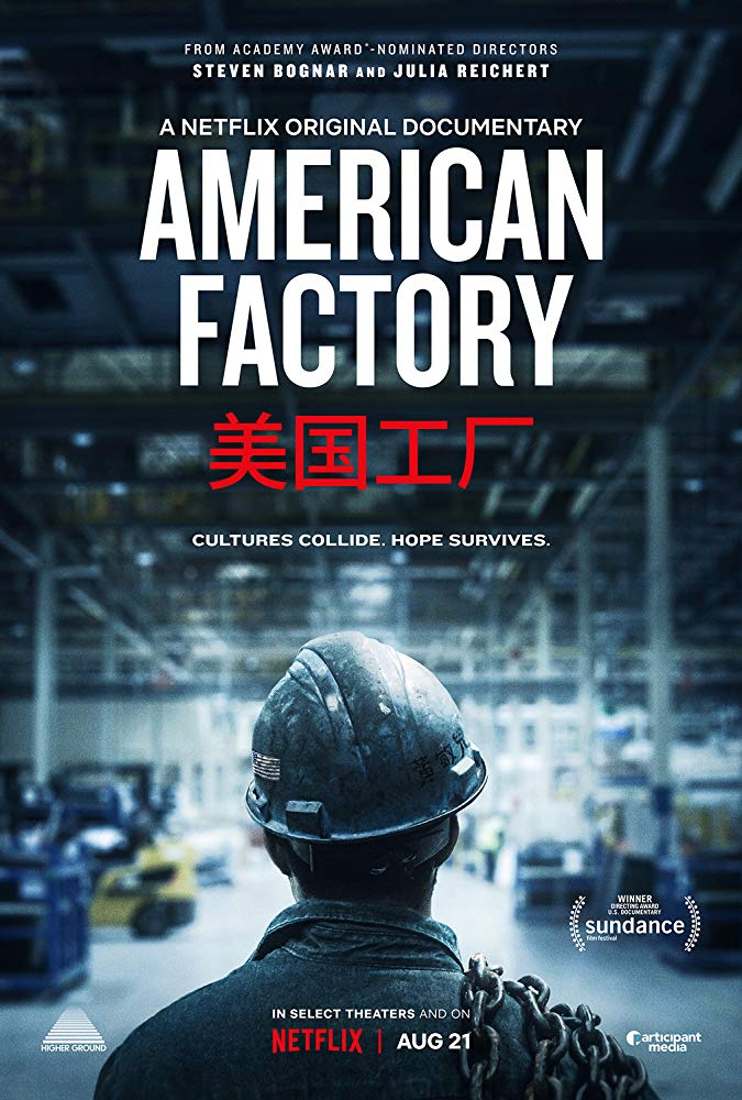 Poster for American Factory