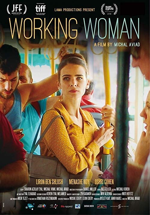 Poster for Working Woman