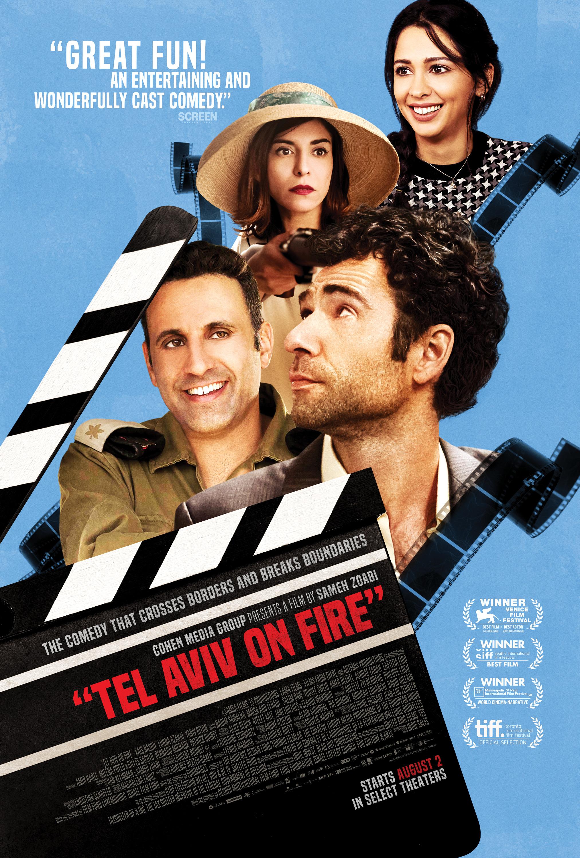 Poster for Tel Aviv On Fire