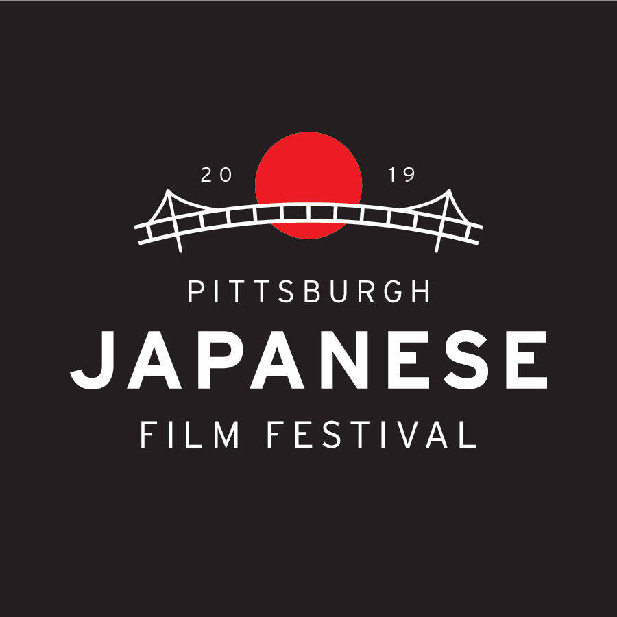 Poster for JFF Festival Pass