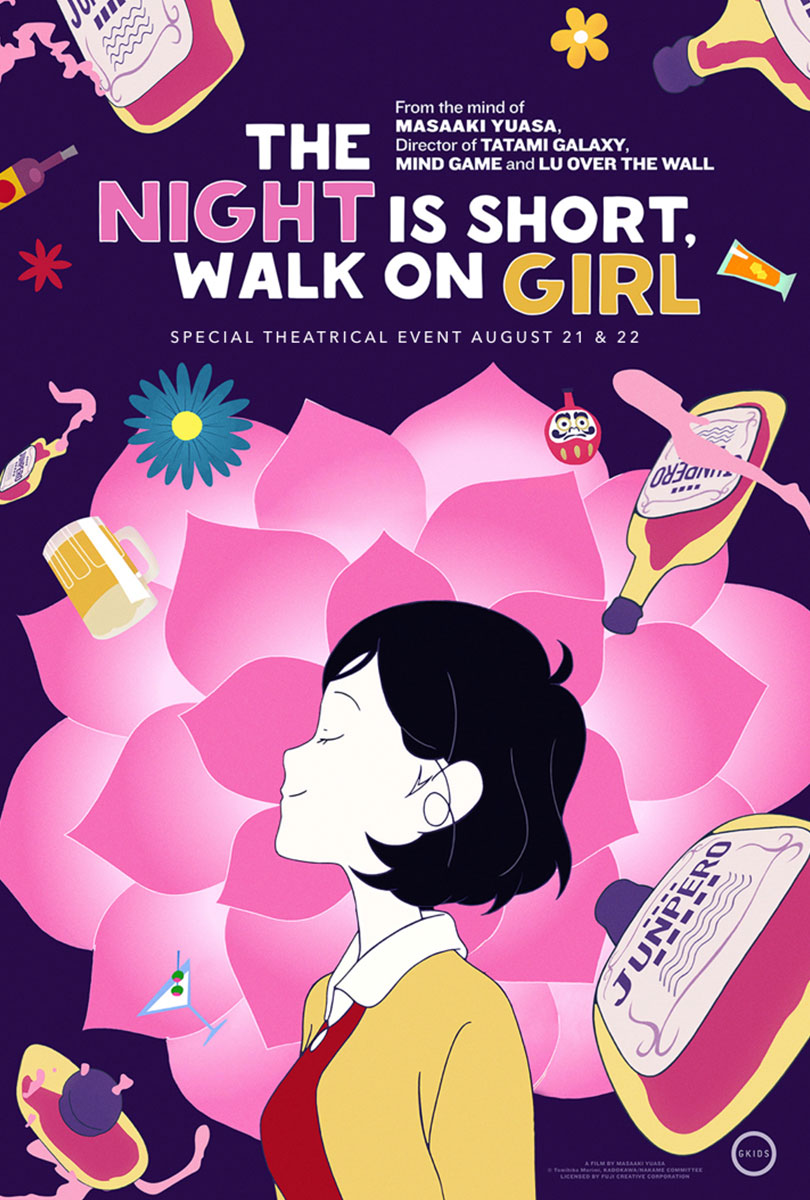 Poster for The Night Is Short, Walk On Girl