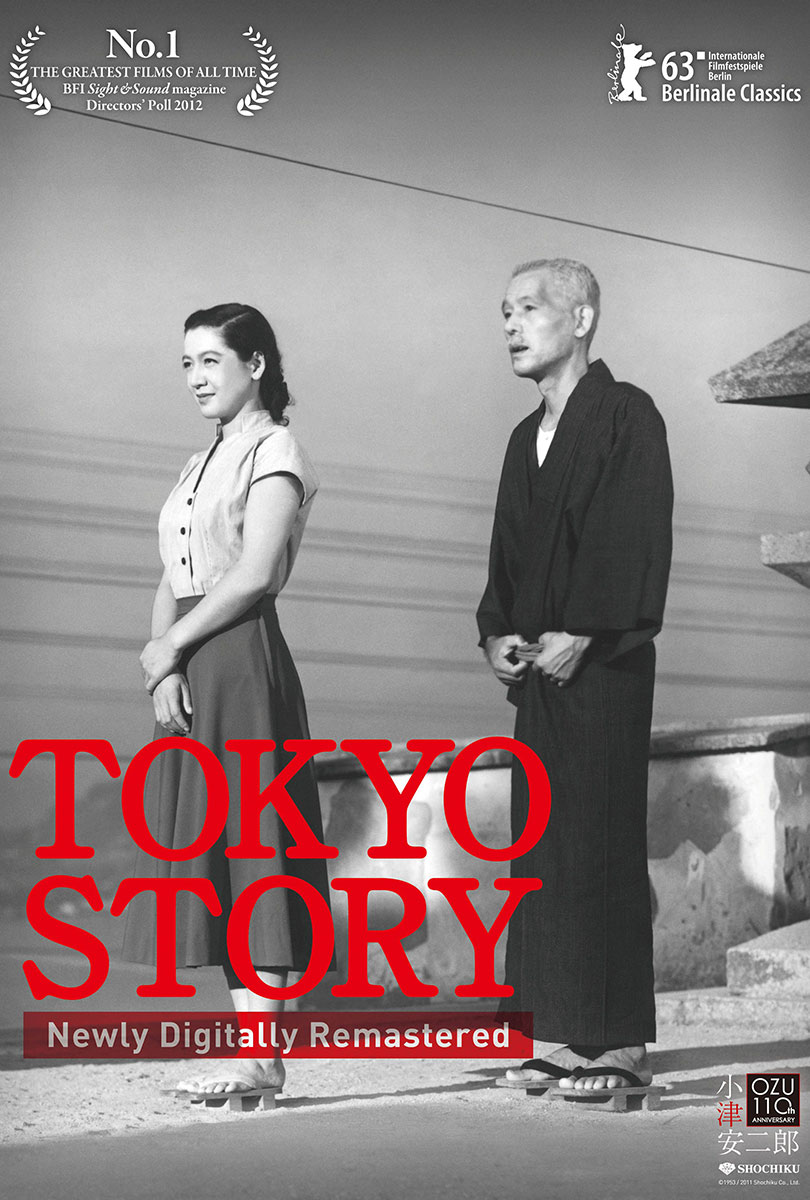 Poster for Tokyo Story