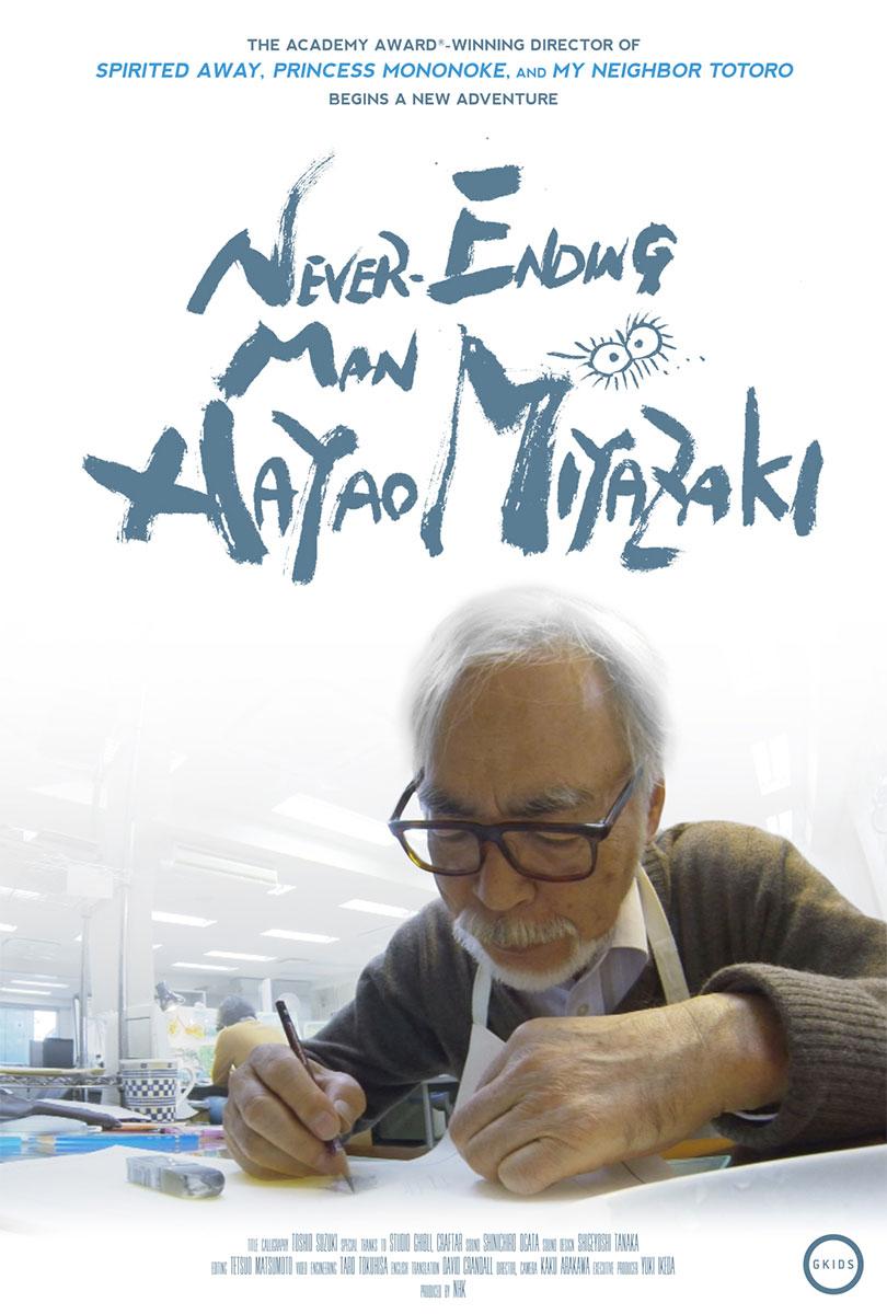 Poster for Never-Ending Man: Hayao Miyazaki