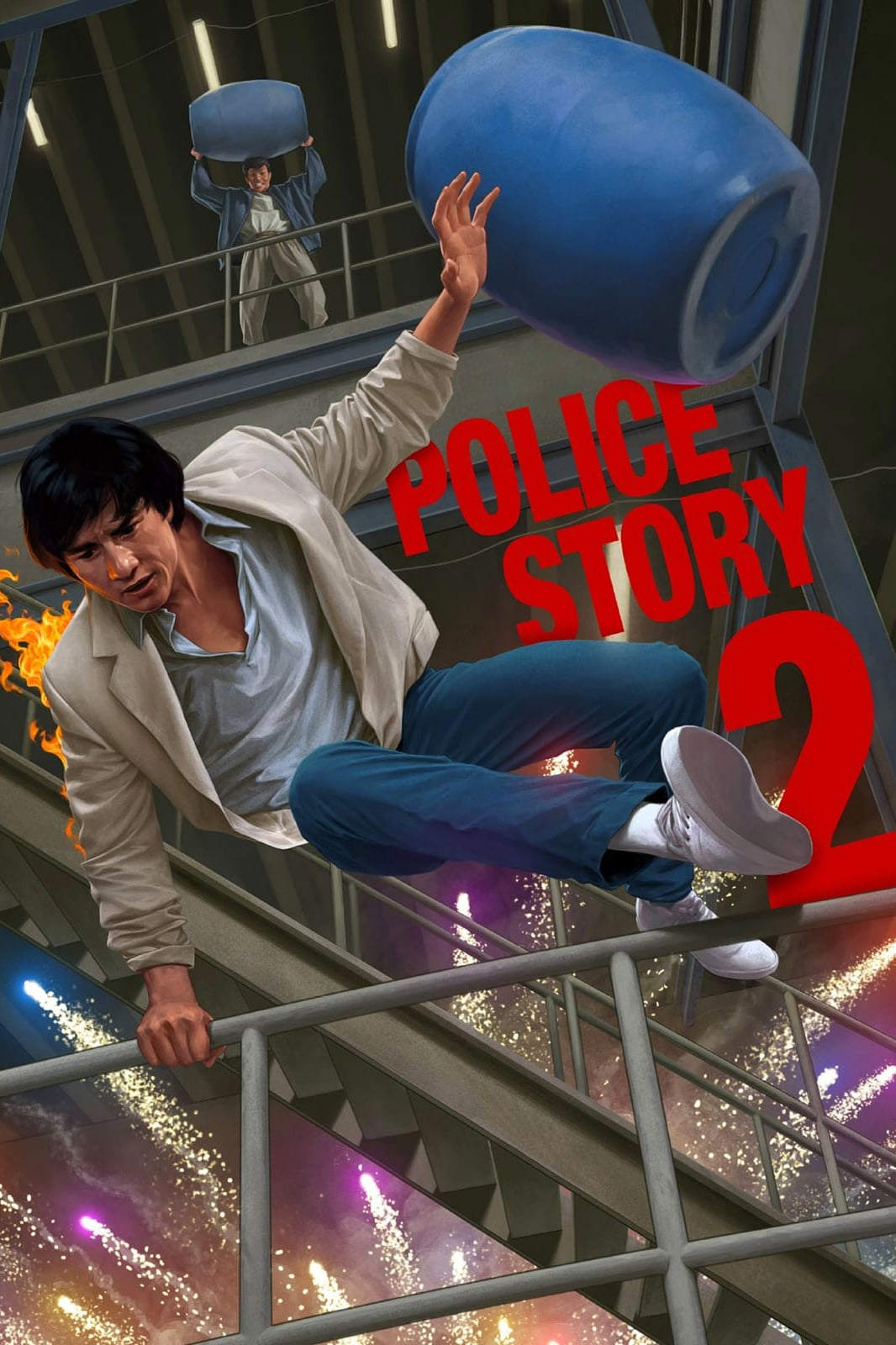 Poster for Police Story 2