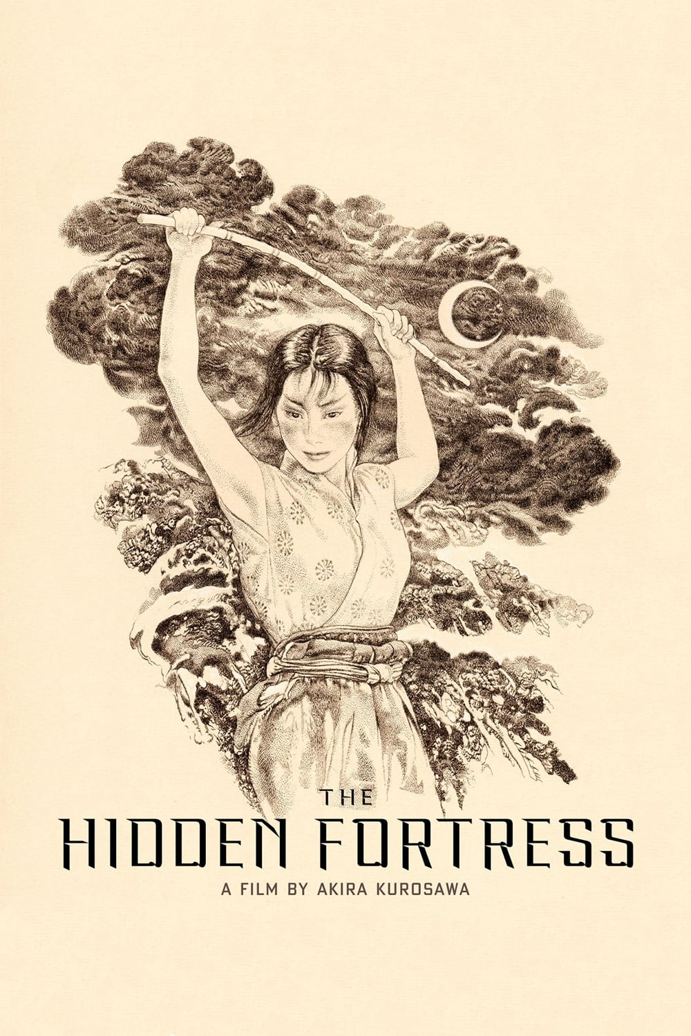 Poster for The Hidden Fortress