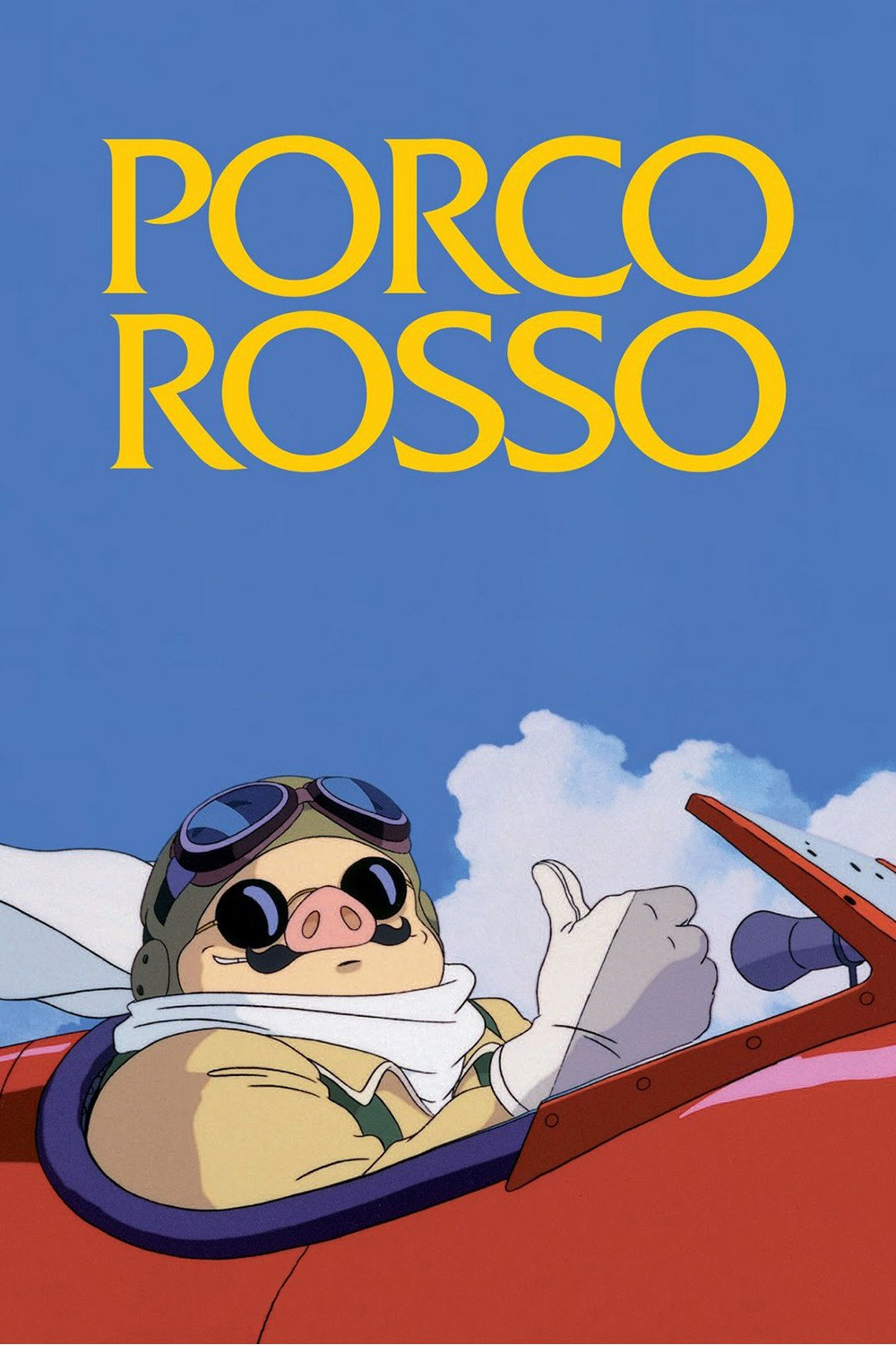 Poster for Porco Rosso (English Dubbed)