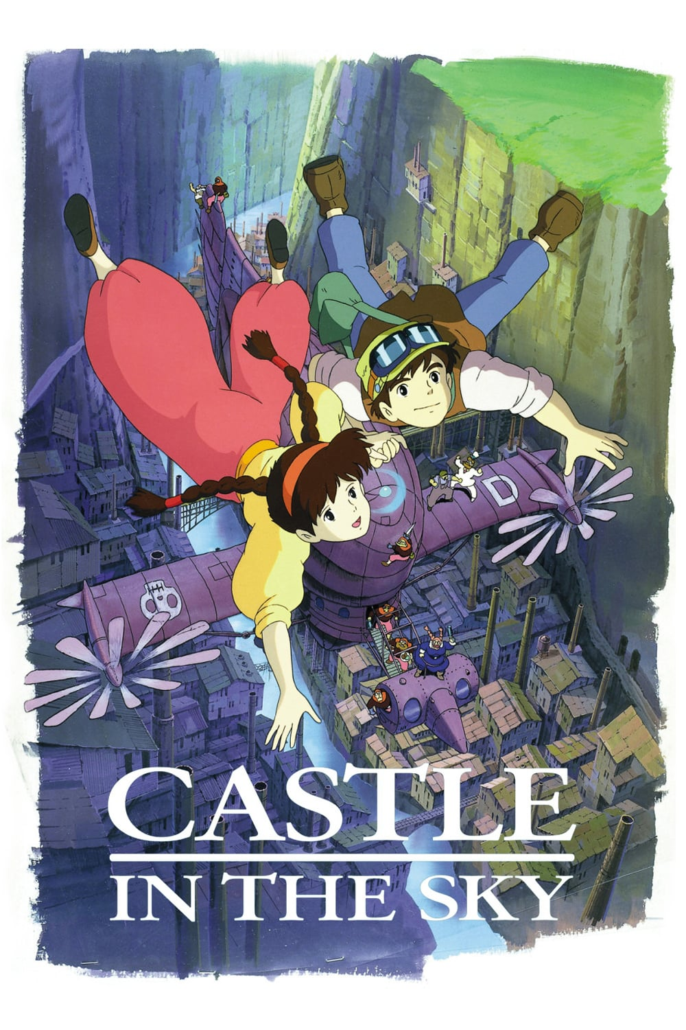 Poster for Castle in the Sky (Subtitled in English)