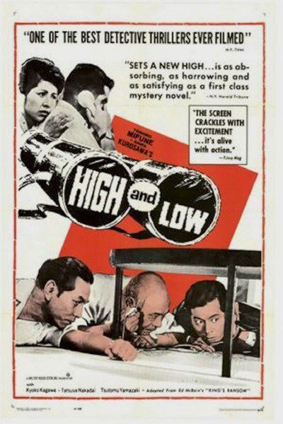 Poster for High and Low