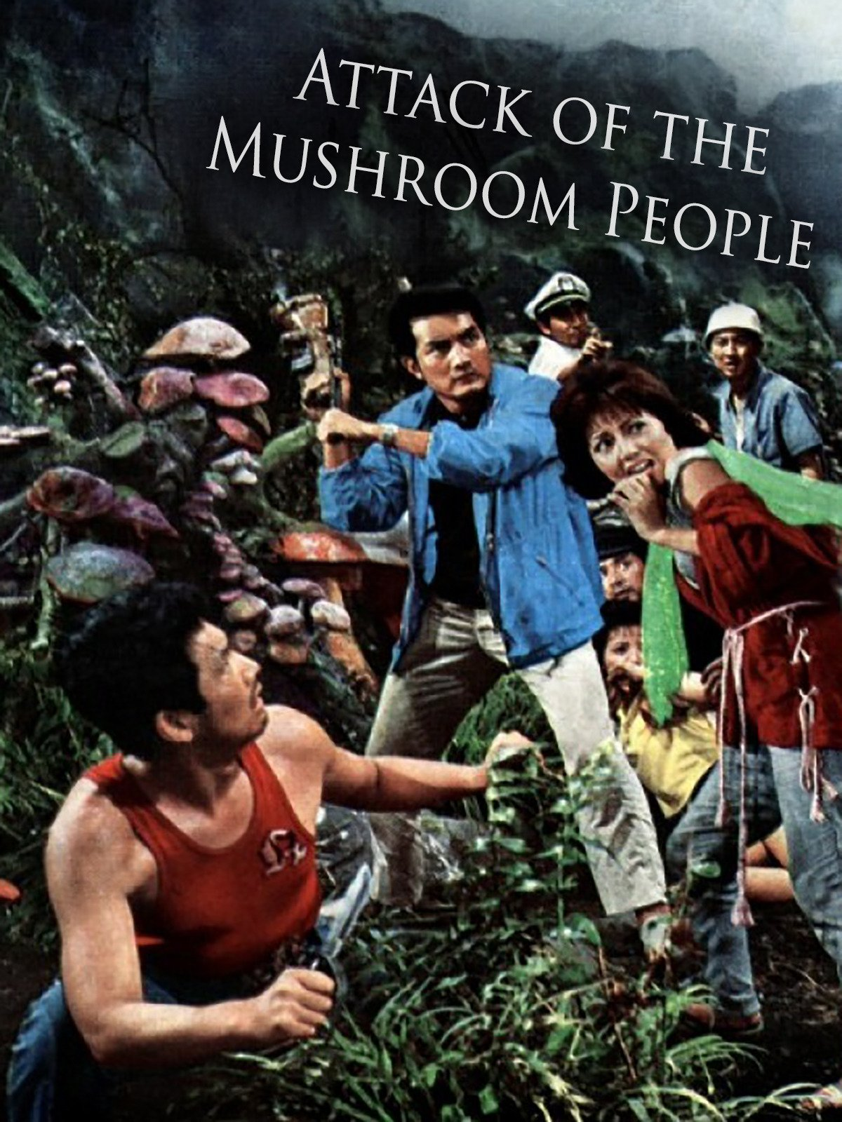 Poster for Matango: Attack Of The Mushroom People