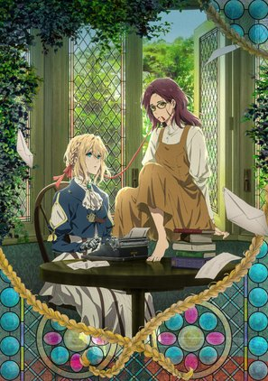Poster for Violet Evergarden: Eternity and Auto Memory Doll