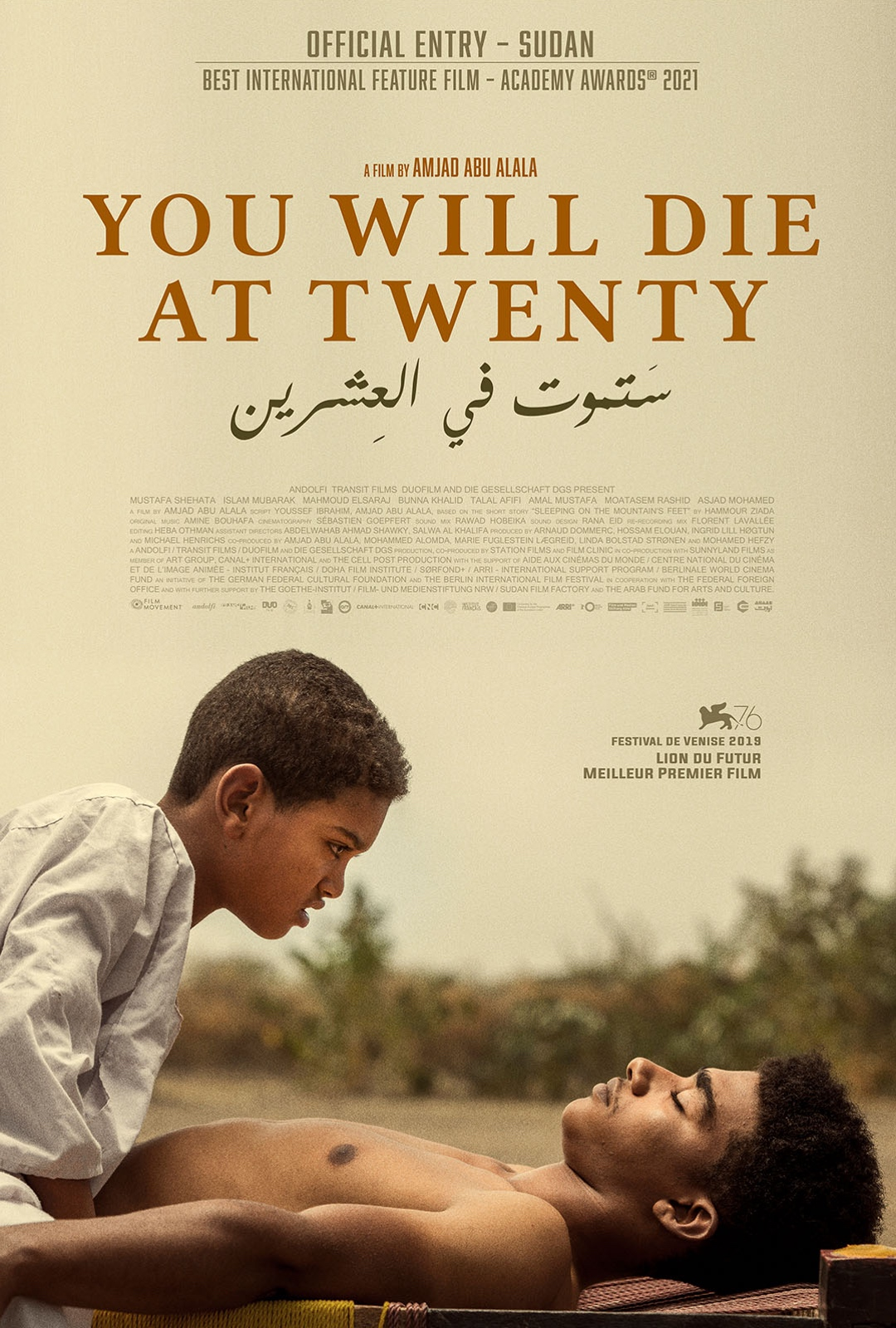 Poster for You Will Die at Twenty