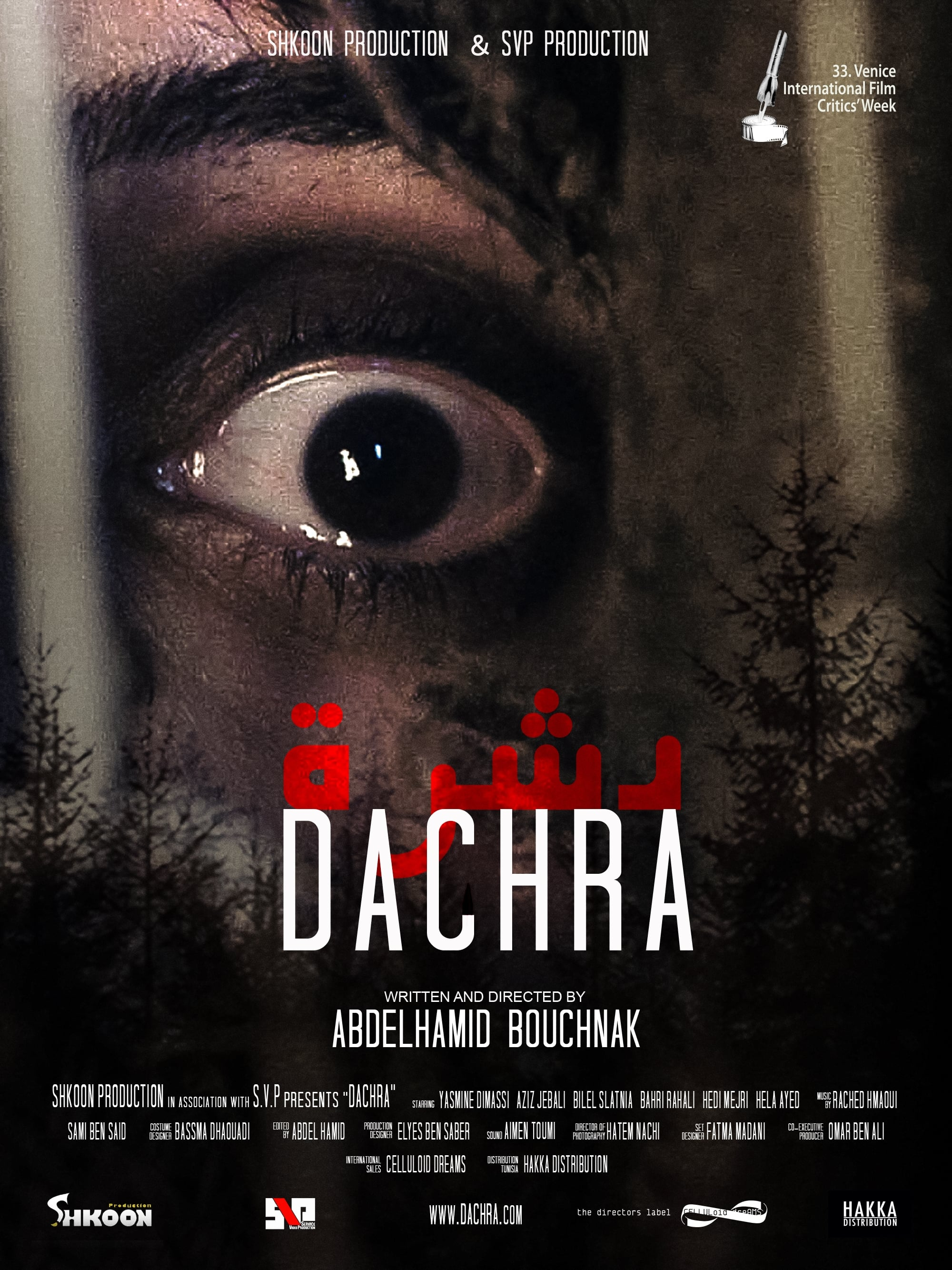 Poster for Dachra