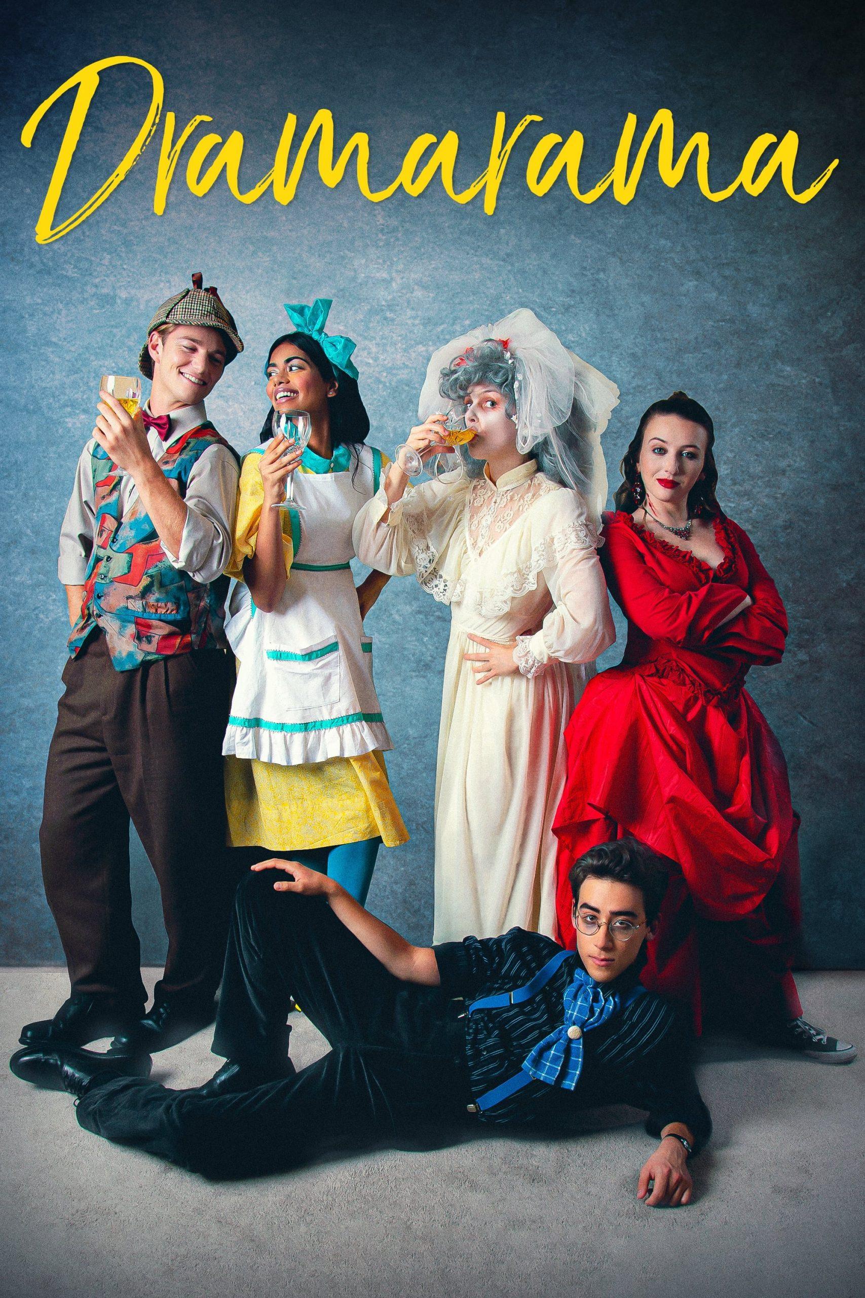 Poster for Dramarama