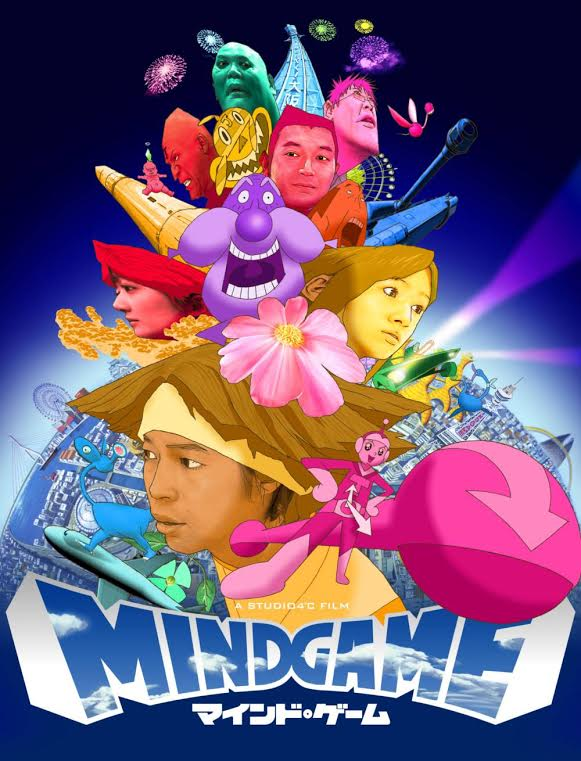 Poster for Mind Game