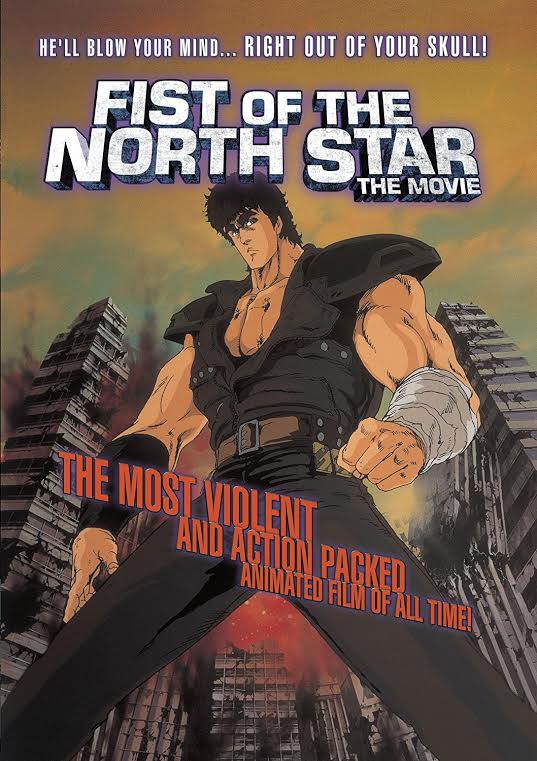 Poster for Fist of the North Star