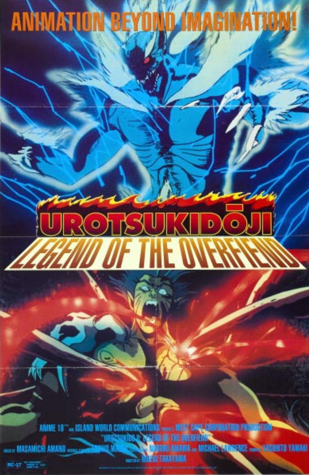 Poster for Urotsukidōji: Legend of the Overfiend