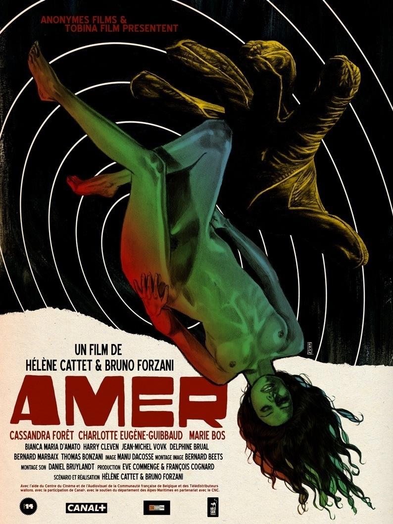 Poster for Amer