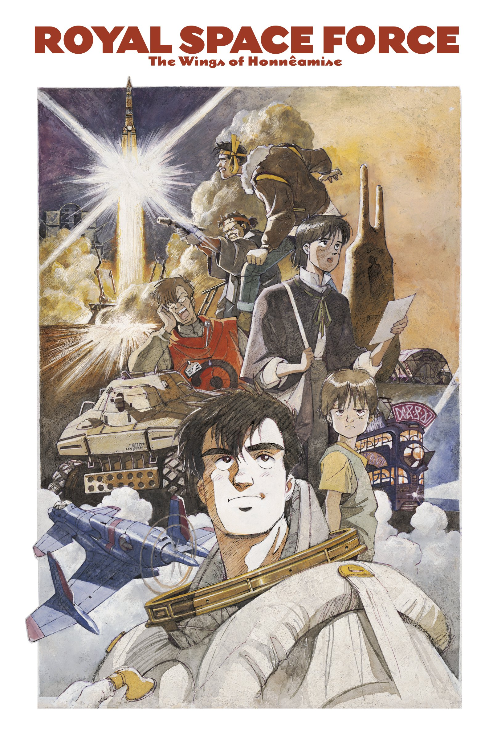Poster for Royal Space Force: The Wings of Honnêamise