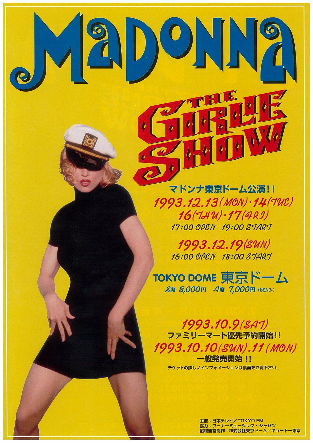 Poster for Madonna: The Girlie Show – Live Down Under